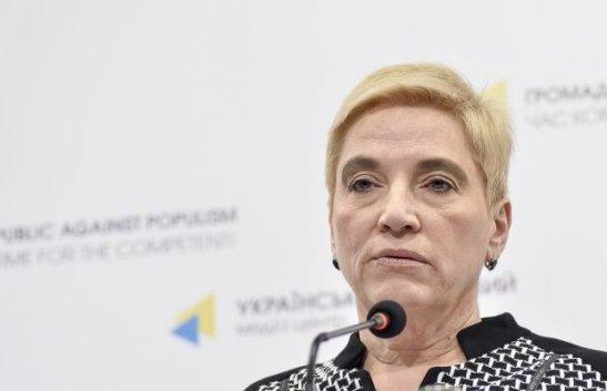 Ганна Соломатіна