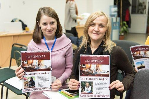 Як відкрити кафе з нуля дізнавалися у Кропивницькому