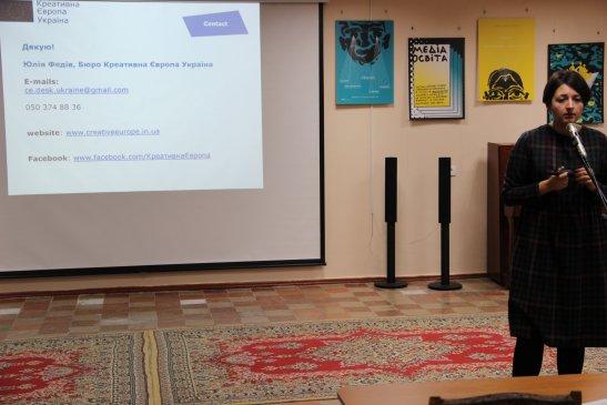 """Юлія Федів, керівниця Національного Бюро програми ЄС """"Креативна Європа"""" в Україні"""