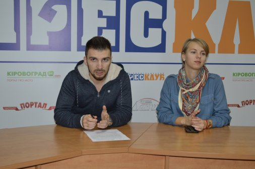 Центр реагування на порушення у сфері закупівель створено на Кіровоградщині