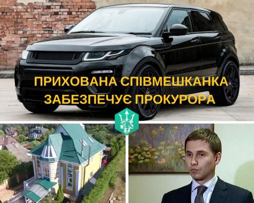 Співмешканка прокурора їздить на джипі за 1,5 млн гривень