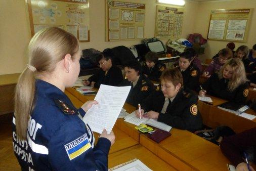 Психологи-рятувальники провели тренінг для диспетчерів
