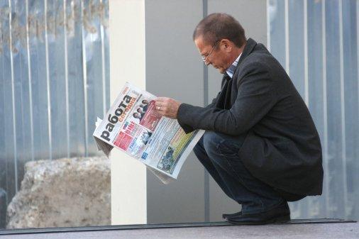 Допомога по безробіттю: Все, що ви хотіли знати