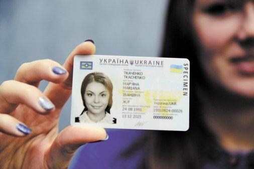 Власниками ID-картки стало понад 30 тисяч кіровоградців