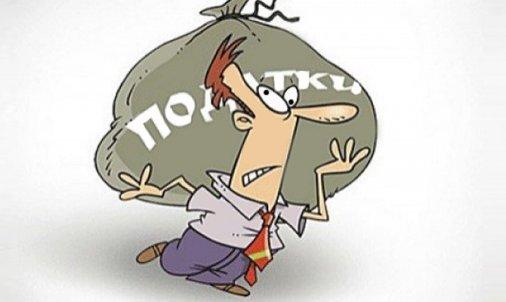 1 243,3 мільйони гривень мобілізовано до Державного бюджету