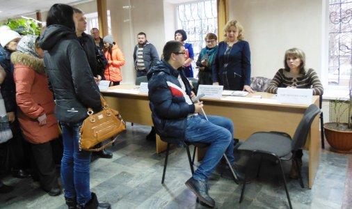 Вакансії на Кіровоградщині - для людей із особливими потребами