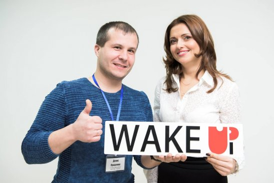 Денис Ярошенко та Любов Яновська