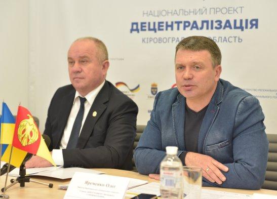 Олександр Чорноіваненко та Олег Яременко