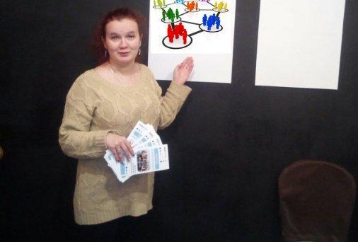 Децентралізація у районах Кіровоградщини – як інструмент участі молоді