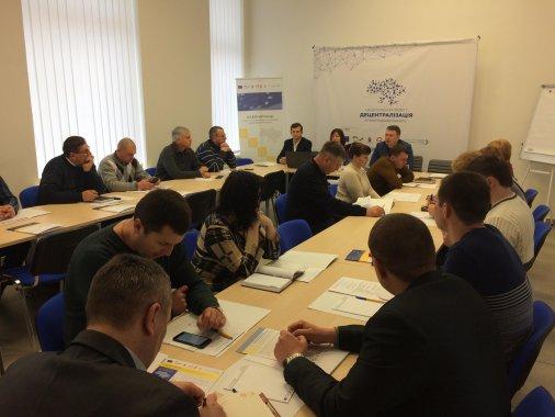 Як ефективно взаємодіяти депутатам місцевих рад на шляху об'єднання територіальних громад вчилися у Кропивницькому