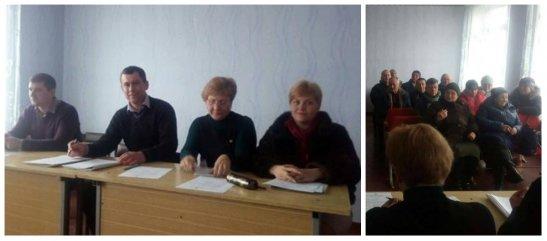 Фото із мережі Фейсбук - засідання ради