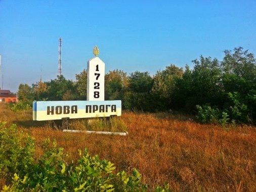 Вибори у Новопразькій та Приютівській громадах: Чого чекати людям?