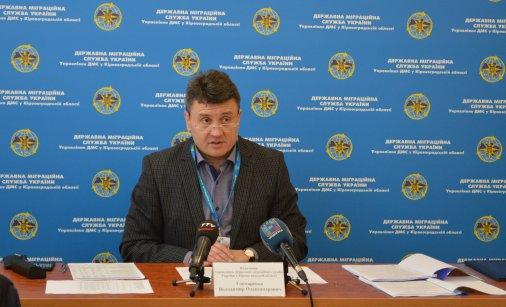 Минулого року 163 громадян України оформили документи для виїзду за кордон на постійне проживання