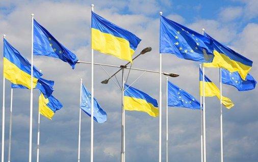 Прямуємо разом: Представництво ЄС запускає всеукраїнську комунікаційну кампанію