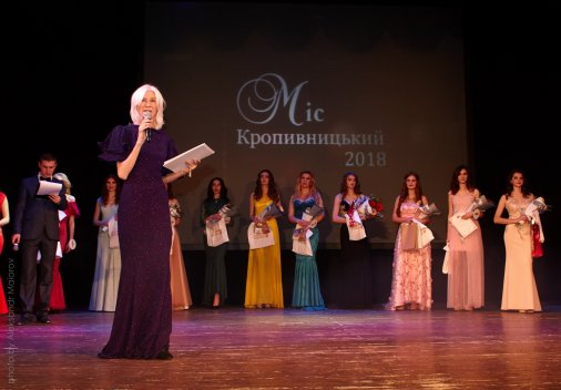 """Даша Козак - """"Мисс Кропивницкий-2018"""""""