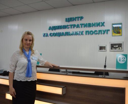 Соколівська громада відкрила Центр надання адміністративних послуг