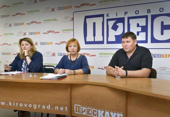 Юлія Івановська, Світлана Яніцька та Олександр Бронза