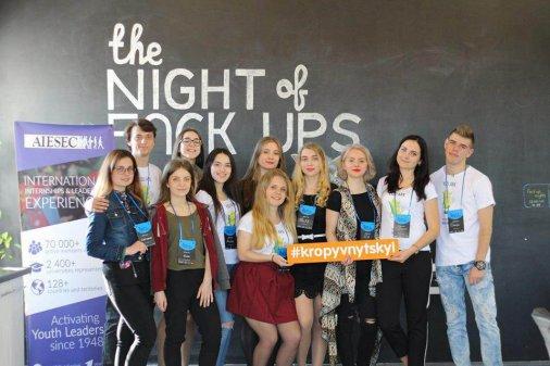 Найбільша у світі молодіжна організація шукає молодь!