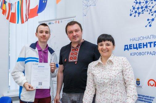 Молодь Кіровоградщини поділяє європейські цінності
