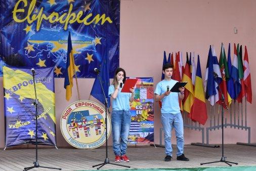 У Кропивницькому відбувся «Єврофест – 2018»