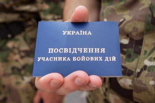 Колишній військовослужбовець відкрив власний бізнес