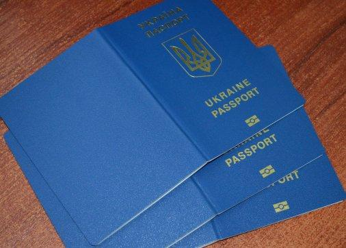 Закордонні паспорти видаються вчасно!