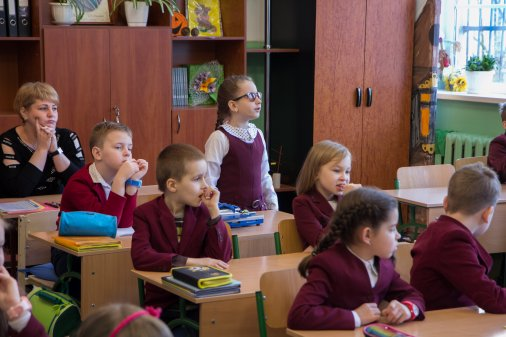 Інклюзивна освіта в Україні