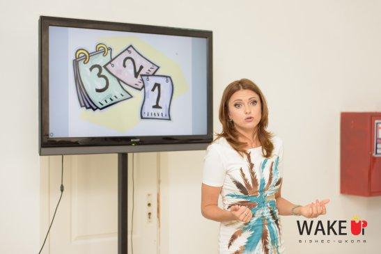 """Любов Яновська, Бізнес-школа """"WAKE UP"""", фото - Олена Карпенко"""
