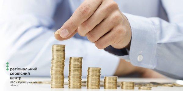 Майже чотири мільйони надійшло до місцевих бюджетів