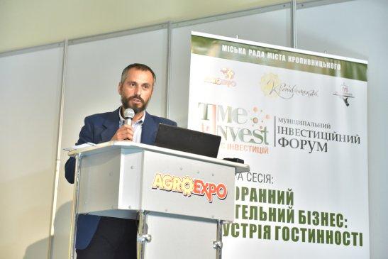Андрій Паливода