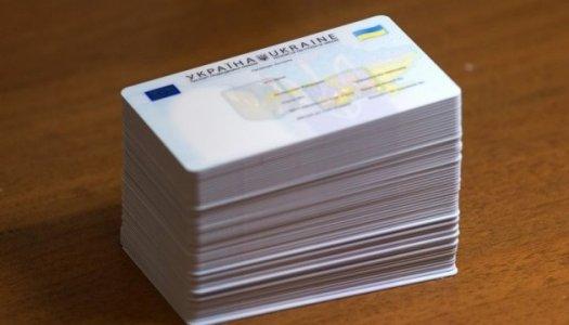 Міграційна служба починає оформлювати іноземцям біометричні документи
