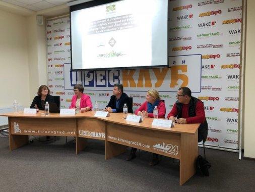 Знайти партнерську організацію в Литві тепер простіше