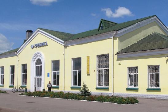 Станція Гребінка - фото з сайту Grebenka.com
