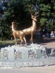 Пам'ятник оленям
