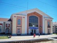 Cтанція Ромодан - фото з сайту vokzal.org.ua