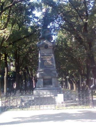 Пам'ятник Івану Котляревському, Полтава