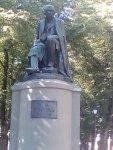 Пам'ятник Миколі Гоголю, Полтава