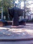 Пам'ятник Раїсі Кириченко, Полтава