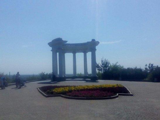 Біла Альтанка, Полтава