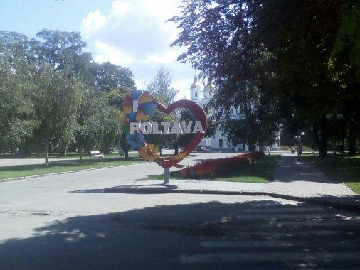 Подорож до найатмосфернішого міста України. Чому Полтава залишиться назавжди в вашому серці?