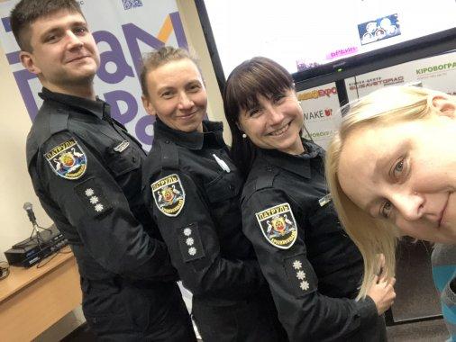 Поліція і соцмережі