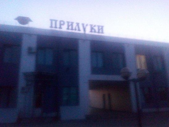 Вокзал міста Прилуки