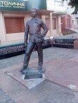 Пам'ятник Івану Маслову