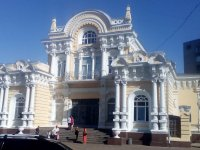 Будівля РАЦСу у місті Черкаси