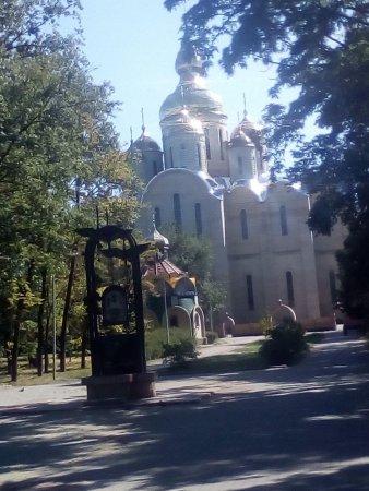Михайлівський собор у місті Черкаси