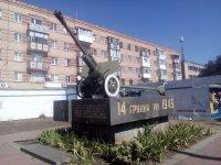 Пам'ятник пушка у місті Черкаси