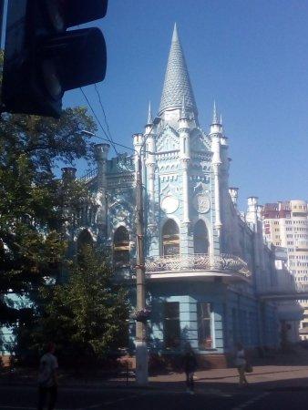 Блакитний палац у місті Черкаси