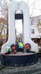 Пам'ятник загиблим воїнам-інтернаціоналістам
