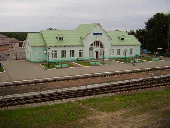 станція Гайворон