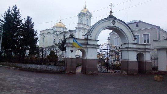 містоЛуцьк